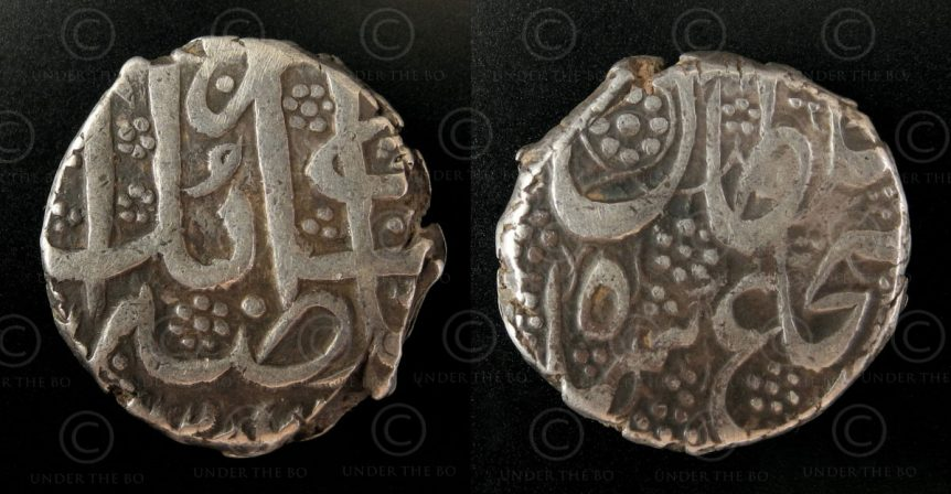 Afghan coin C249A. Minted in Kabul. Durrani Dynasty, Afghanistann.