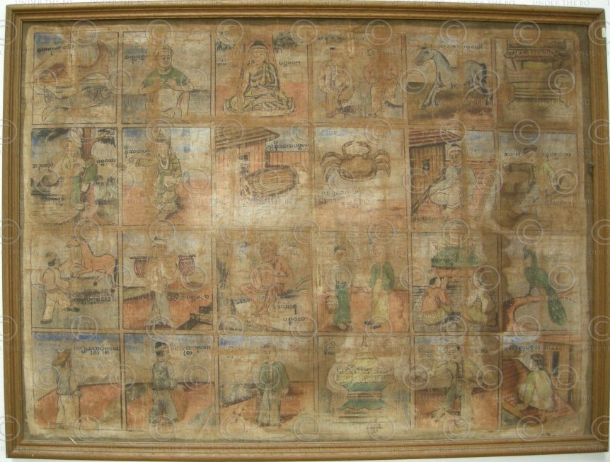 Burmese antique painting BuP5. Burma.