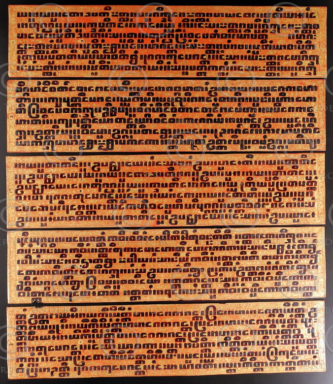 Burmese bible leaves BU477. Burma.