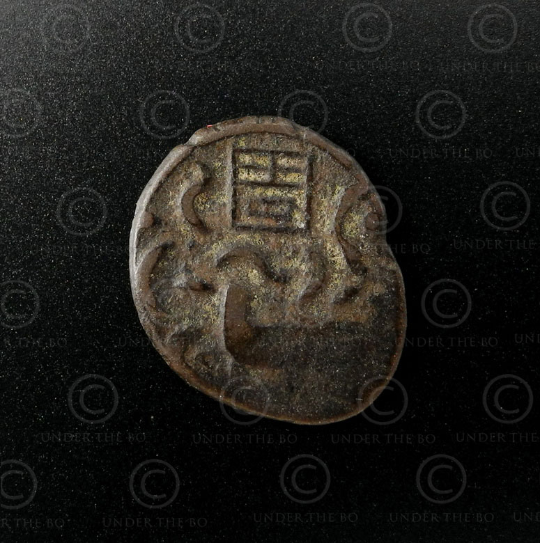 Cambodia billon coin C75. French Protectorate, Cambodia.