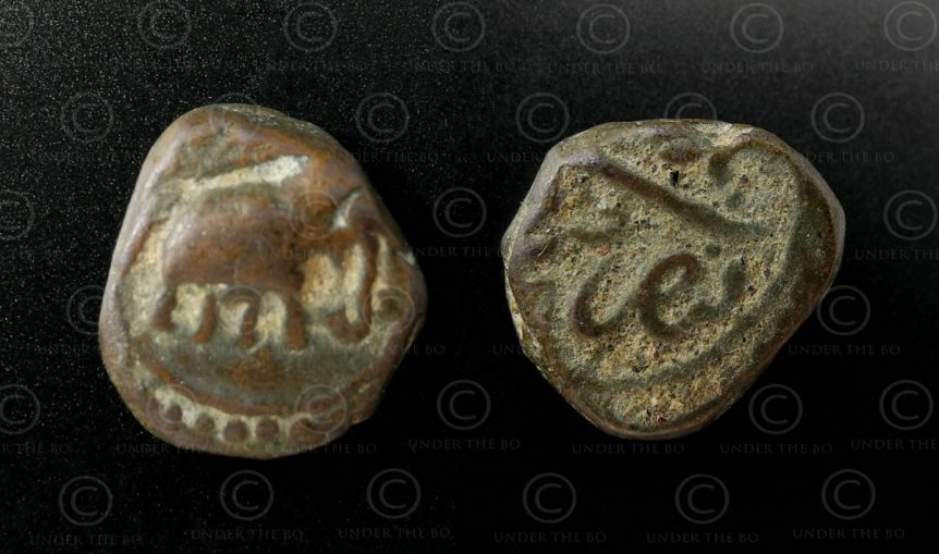 Mysore bronze coin C70. Wodeyar dynasty of Kingdom of Mysore, South India. 2.9 g
