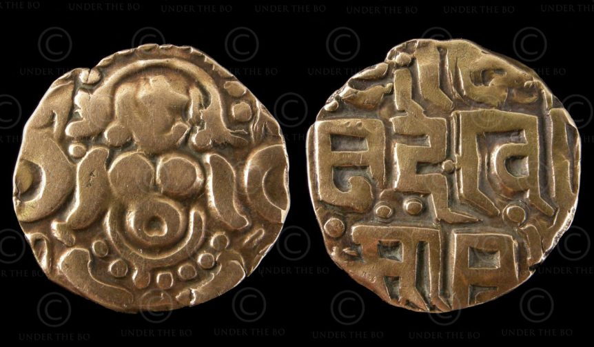 Rajput gold coin C269. Reign of King Govinda Chandra