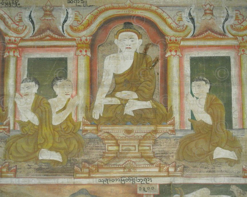 Burmese tapestry BU560. Mandalay region, Norther Burma.
